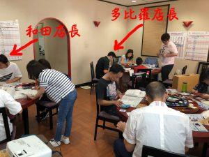 和田店長、多比羅店長、MG研修中です