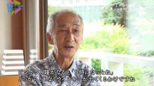 CD開発のプロジェクトリーダーの土井利忠(天外伺朗)さん
