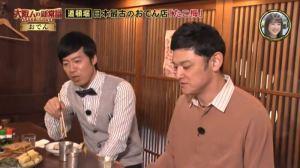 上燗の酒を味わう東貴博さん、シャンプーハットてつじさん