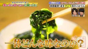 ワカメの関東煮(かんとだき/おでん)のお味は?