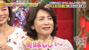 女優の中田喜子さんの「美味しい~」いただきました