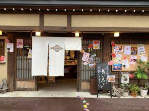 坂井善三商店