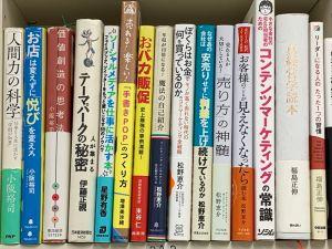 たこ梅文庫の書架に「ぼくらはお金で何を買っているのか。」を並べてみた