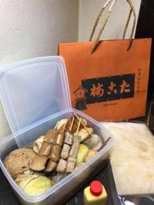 5670セットには、関東煮(おでん)12品&サエズリとコロ2串ずつ、冷凍ダシ、特製辛子がはいってます