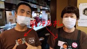マスクをしてても顔がわかる「顔つき名札」