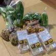 村の直売所でみつけた山添村の野菜、落花生、手打ちうどん