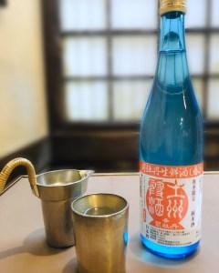 土佐の春だけの酒 司牡丹「土州霞酒」