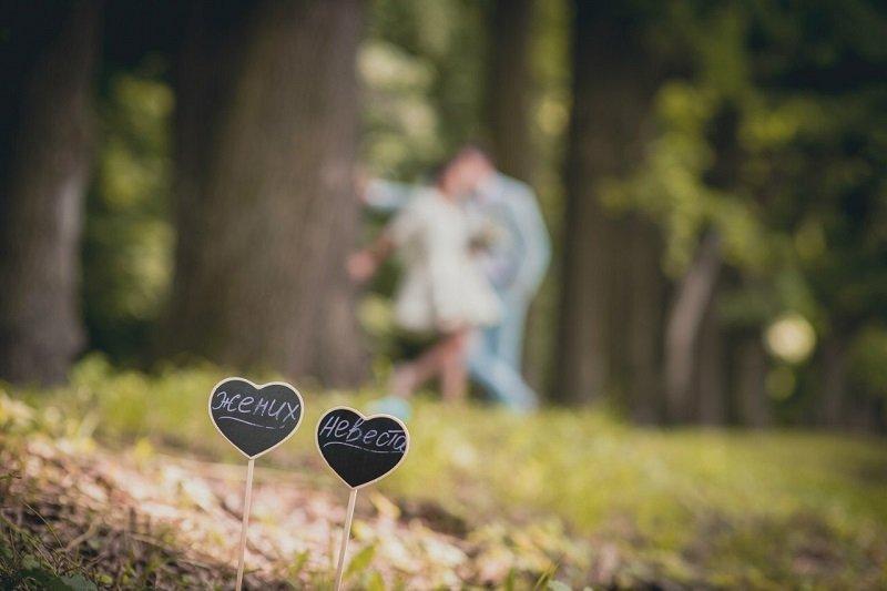 значки жених и невеста