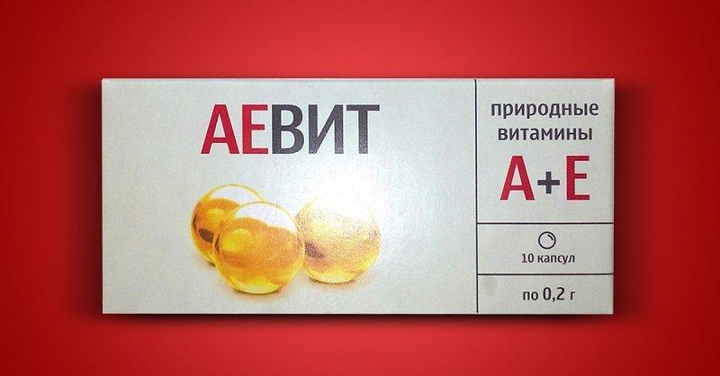 витамины аевит для красоты