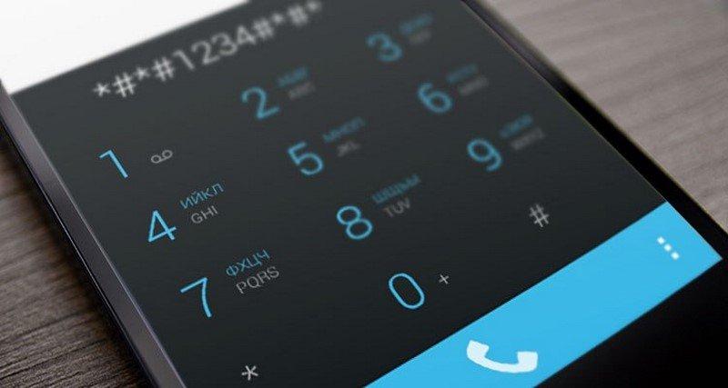 коды для телефона