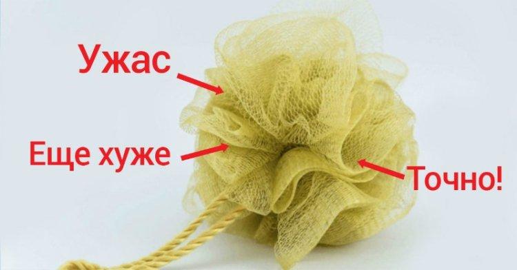сетчатая мочалка для тела
