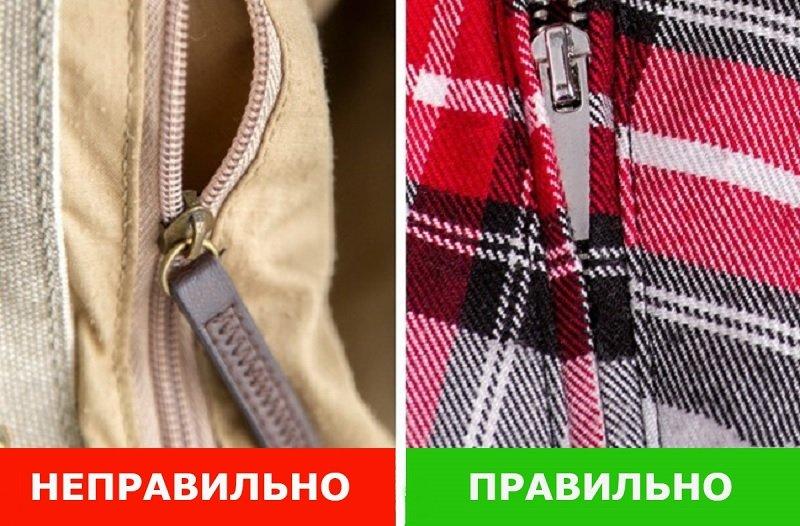 одежда плохого качества