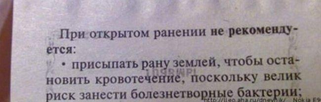 народный совет