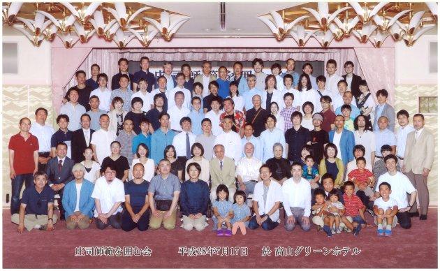 森林たくみ塾師範・庄司修に学んだ弟子たち90名が一同に会した「庄司師範を囲む会」