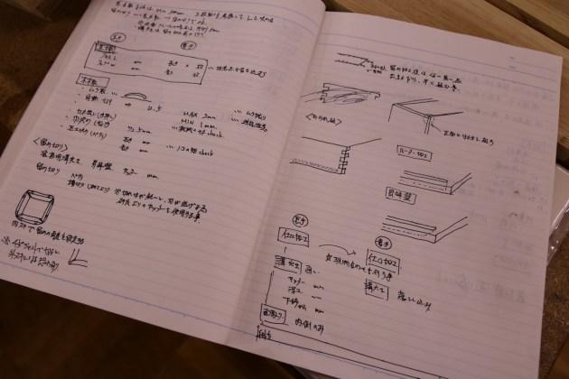 初級課題制作:板組の木箱 〜無垢材を扱う考え方を身に付ける
