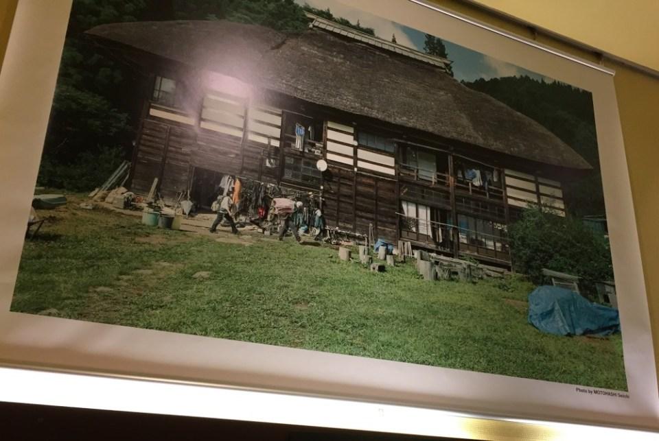 アラヤシキの住人たち という映画