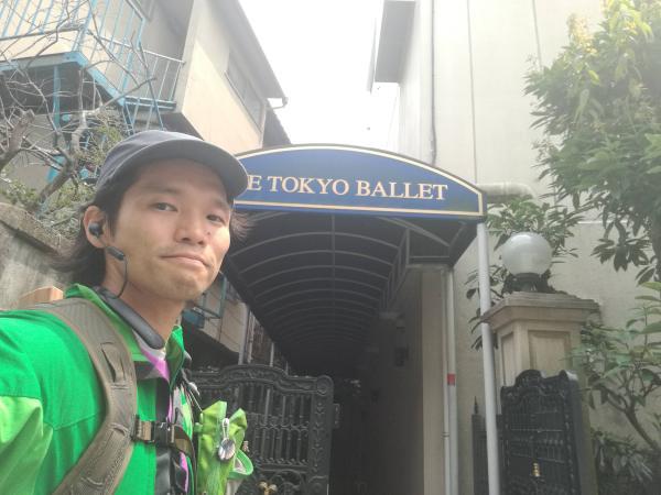 久々のバレエ団。