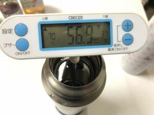 24時間後のアルパインサーモボトルの温度は56.9℃
