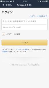 Amazon Photosログイン画面