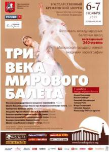 240th Anniversary Performance poster