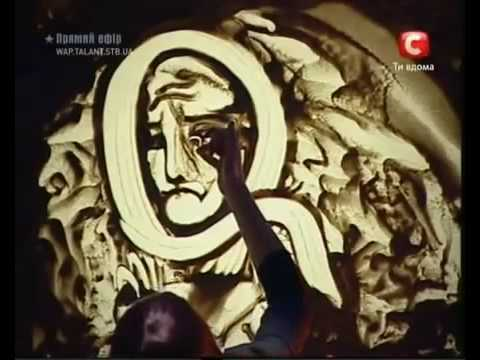 Amazing Sand Art on Ukraine's Got talent – Kseniya Simonova