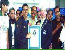 Pakistan world record