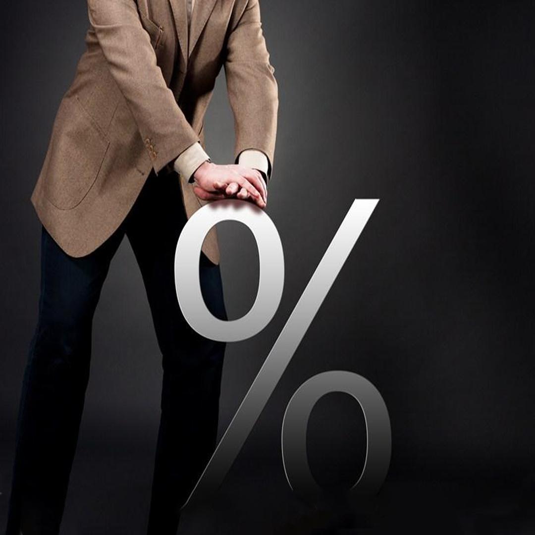 Selic cai para 4,25% ao ano: como investir com os juros no menor patamar da história