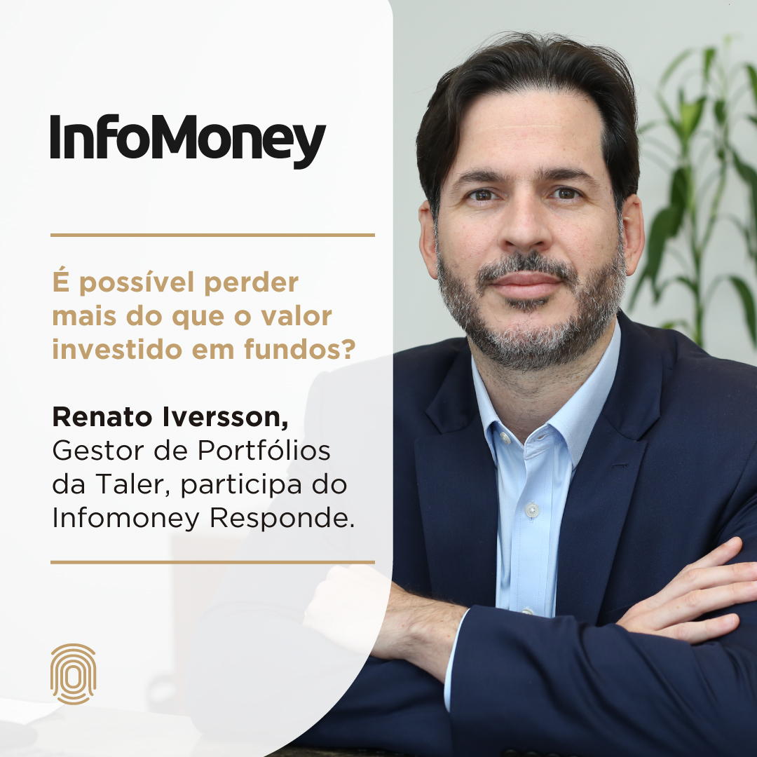 IM responde: é possível perder mais do que o valor investido em fundos?