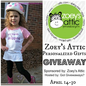 zoey's attic giveaway