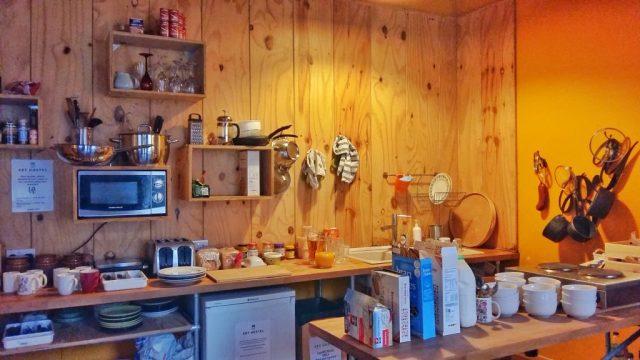 The Kitchen at the Art Hostel Leeds