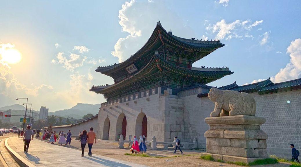 Gwanghwamun Gyeongbokgung Palace Seoul