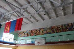 Uliastai Sports Hall Mural