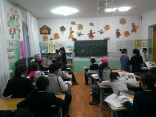 Uugii teaching