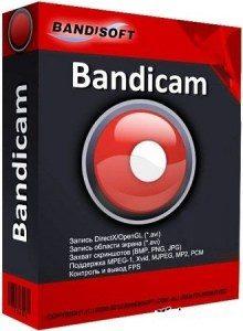 Bandicam 4 2020