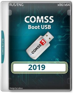 COMSS Boot USB 2019