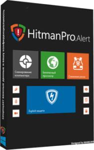 HitmanPro.Alert 3 Full Version