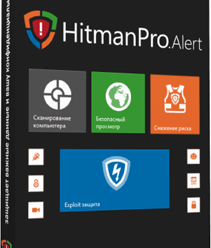 HitmanPro.Alert 3.8.15 Build 306+ Crack [Latest!]