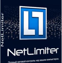 NetLimiter Pro 4.0.47.0 + Crack [Latest!]