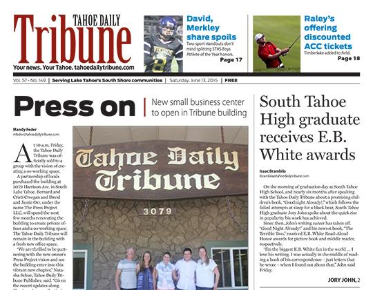 Talie Jane Interiors Press