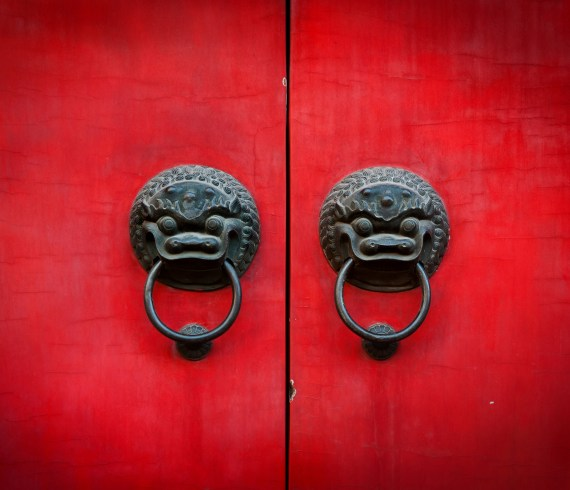 Ethnic design, Chinese door, Ethnic Accents, Designing with souvenirs, Cultural Design, Worldly Design