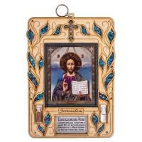Благословение для дома с иконой Иисуса Христа Вседержителя