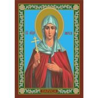 Именная икона Святая Лариса
