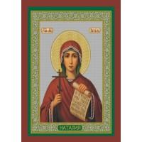 Именная икона Святая Наталия