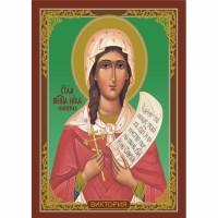 Именная икона Святая Виктория