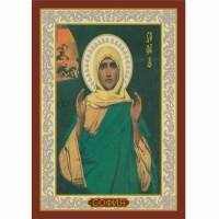 Именная икона Святая София