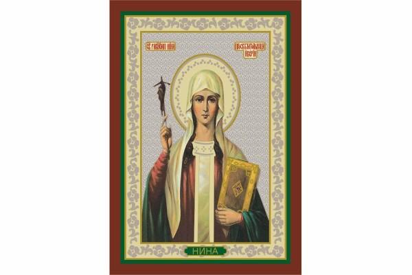 Именная икона Святая Нина