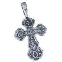 Серебряный крест Спаси и Сохрани