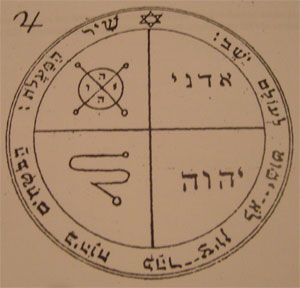 third pentacle of Jupiter. seals of Salomon