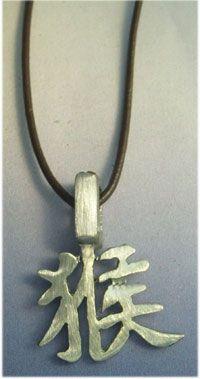 colgante horóscopo chino mono signo zodiacal