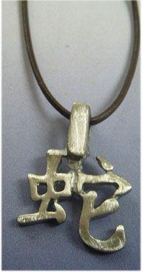 colgante horóscopo chino serpiente en plata de ley